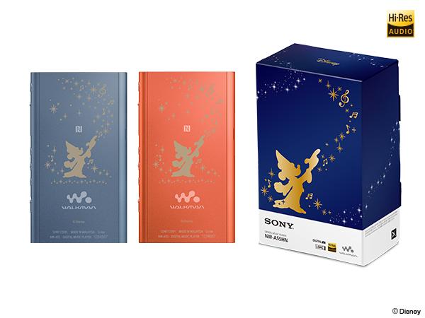 ウォークマンAシリーズ Special Collection 〔Disney FANTASIA〕