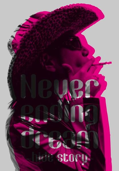 『Never ending dream -hide story-』