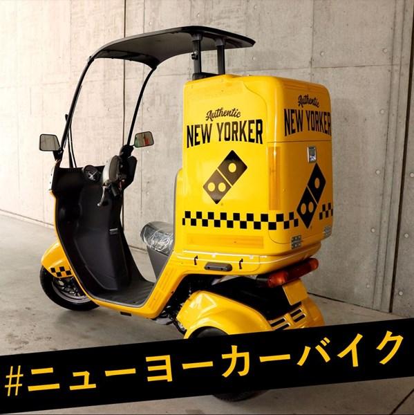 「#ニューヨーカーバイク」