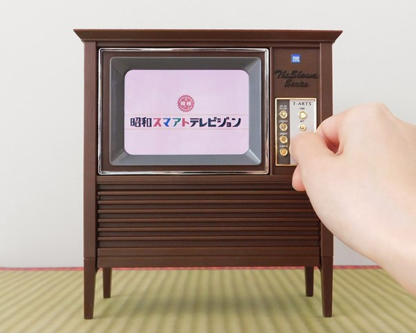 『昭和スマアトテレビジョン』