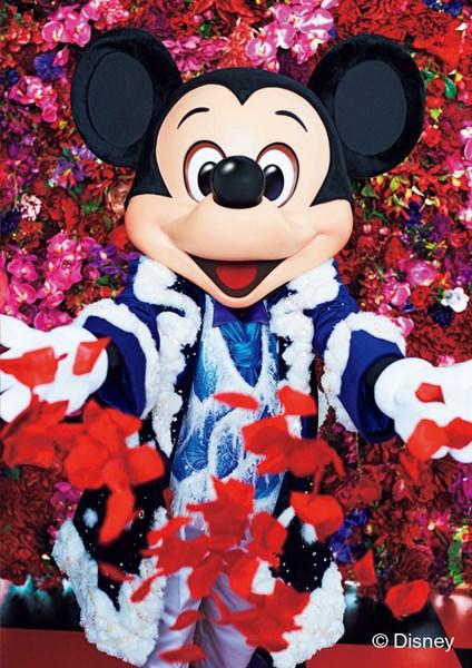Mika Ninagawa HAPPIEST MAGIC