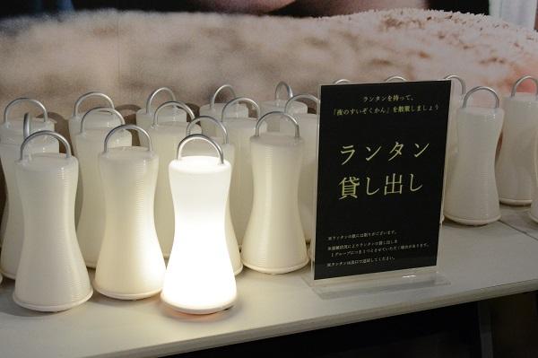 京都水族館「夜のすいぞくかん」