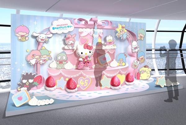 天望回廊での館内装飾および展示