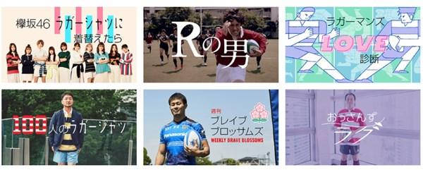ラグビー応援WEBマガジン「楕円球LOVE!」