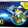 ナノブロック10周年記念商品第二弾 『ナノブロック(R) 地球』