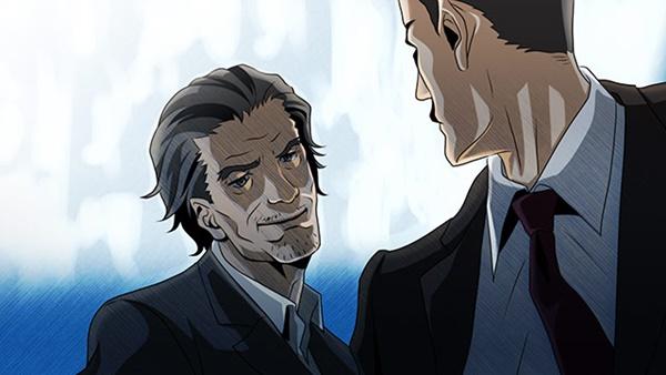 『探偵 神宮寺三郎 プリズム・オブ・アイズ ~イヌと呼ばれた男~』