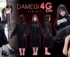 「ダメ着4G LITE(フォージーライト)」