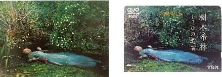 『樹木希林 120の遺言 死ぬときぐらい好きにさせてよ』70万部突破記念