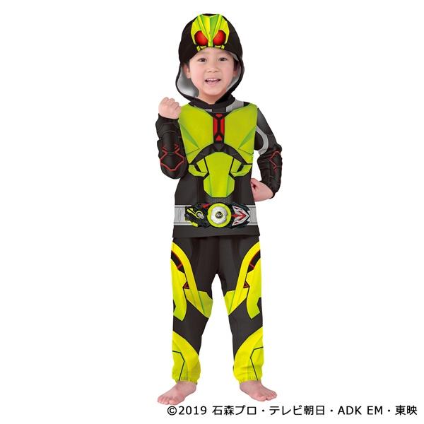 「光る!仮面ライダーゼロワン ライジングホッパー変身スーツ」