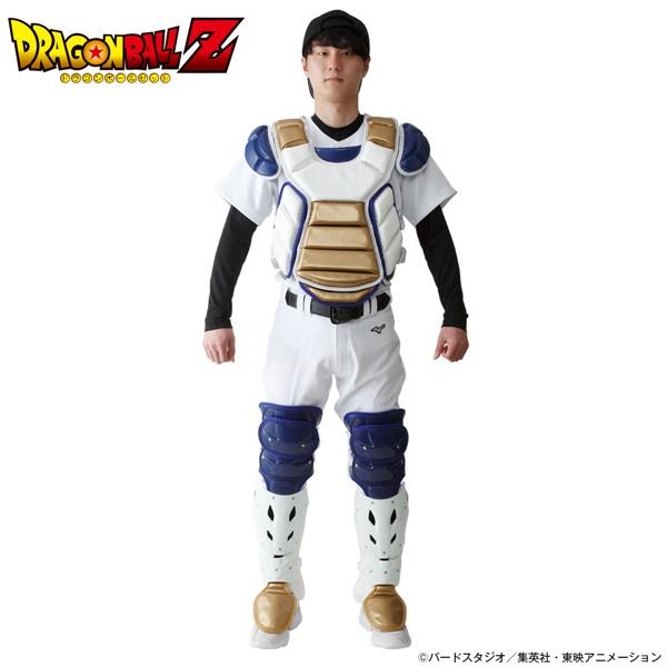 ベジータの戦闘服をイメージした『プロテクター』『レガース』