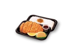<ロースとんかつ弁当>  698円(+税) → 349円(+税)