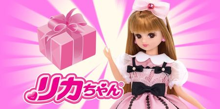 「リカちゃん」にプレゼントをお届けしてもらう夢!