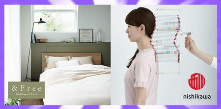 西川のオーダー寝具で素敵な「夢」をみる夢!