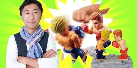 内藤大助さんとボクシング玩具で対決する夢!