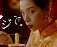 「明星 中華三昧タテ型」の新CM「うっめぇわ篇」
