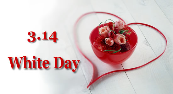 Happy White Day Random After Thoughts