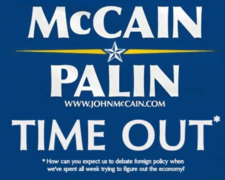 McCain/Palin call timeout on the 2008 campaign.