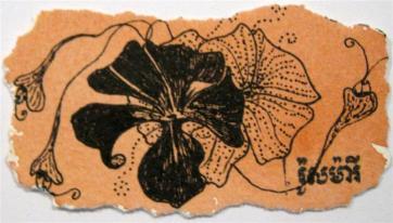 Cambodia Flowers