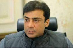 Hamza Shahbaz Sharif PMLN