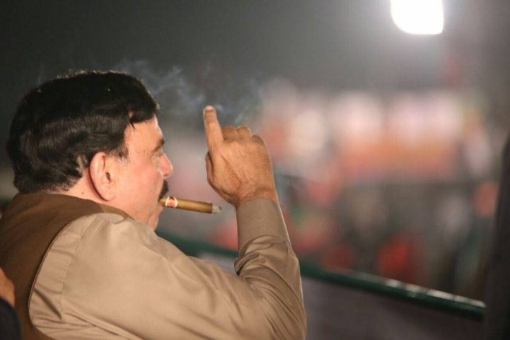 Sheikh Rasheed Swag