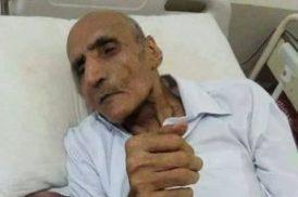 sipahi maqbool hussain death
