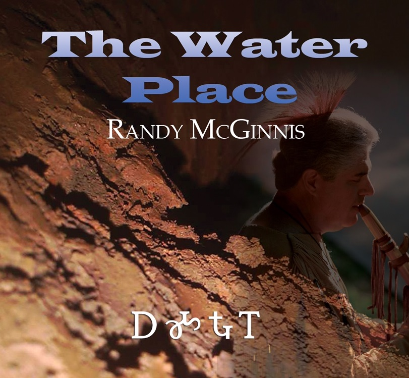 The Water Place