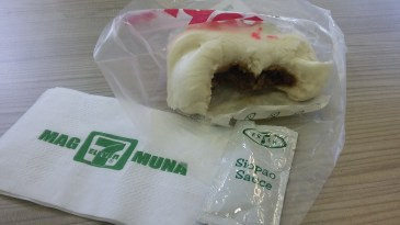"""Chinese Burger """"Siopao"""""""