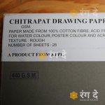 Chitrapat-handmade-paper-440gsm_rough-pad