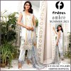 firdous latest replica design