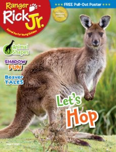Ranger Rick Jr March 2015 Cover