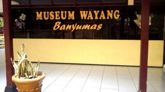 Museum Wayang Sendhang Mas