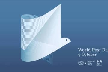 روز جهانی پست