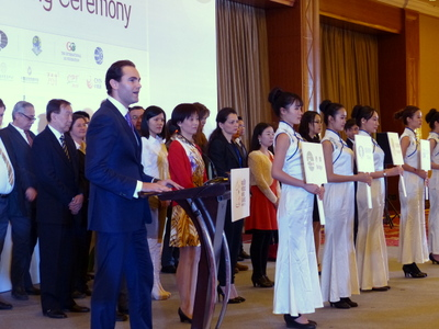 2014SAWMG_day1_opening_ceremony