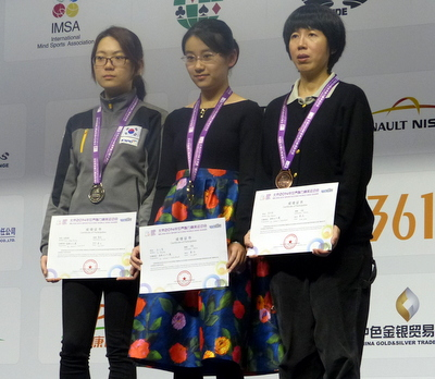 2014SAWMG_female_podium