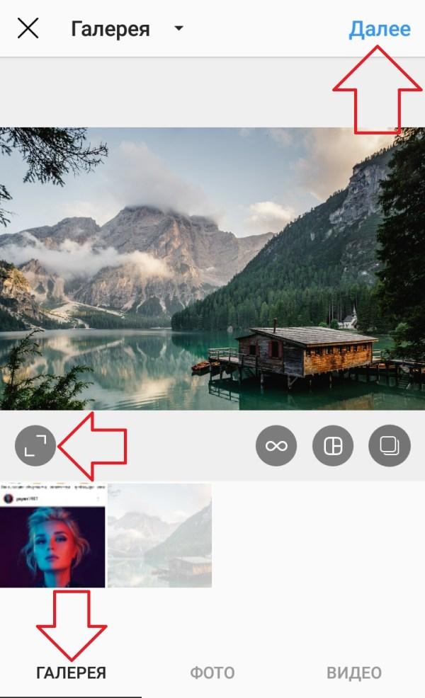 Как добавлять фото в инстаграм с телефона RankBrainru