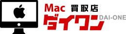 Mac買取ダイワンのロゴ画像