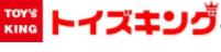 トイズキングのロゴ画像