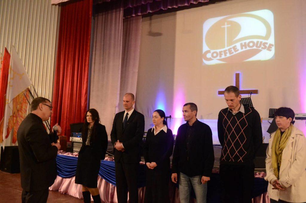Презентация служения кофе-хаус