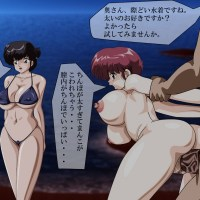 Akane Tendo and Ranma love hard sex