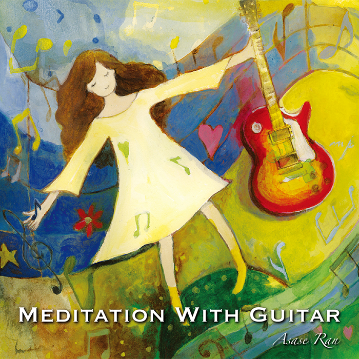 Meditation With Guitar