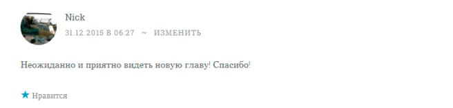 комы-марка-4