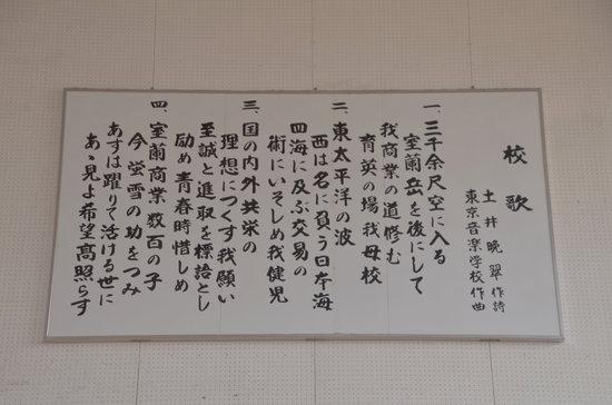 D70_9614[1]