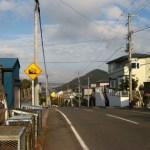 傾斜標識 (絵鞆町)