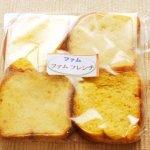 ファムのパン