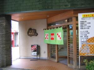 nozaki2.jpg