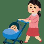 赤ちゃんの初めての外出はいつからOK?二人目の時と持ち物で必要なものは?
