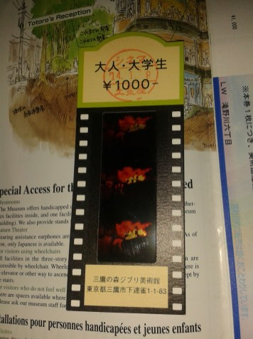 It is the ticket to the Ghibli Museum