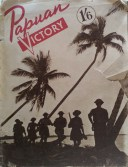Papuan Victory (1943)