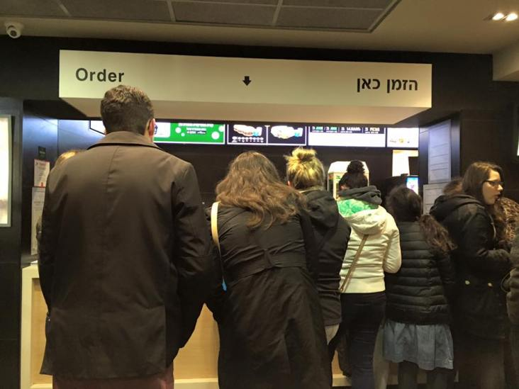 The menu at the Israeli McDonalds was extremely confusing to those of us with limited knowledge of Hebrew. The specials seemed to be obscure burgers named after major international cities.