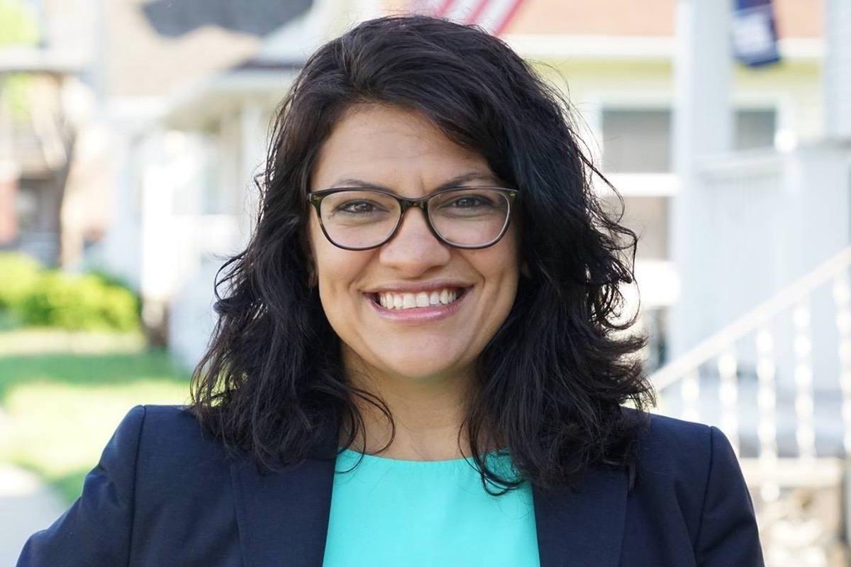 Representative Rashida Tlaib (D-MI)